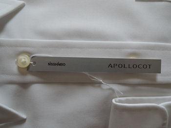 apollocot2.jpg