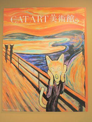 catart1.jpg