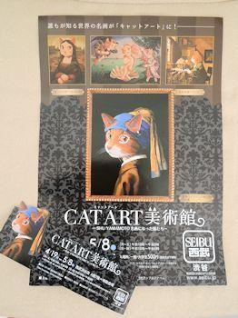 catart3.jpg