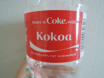 coke2.jpg
