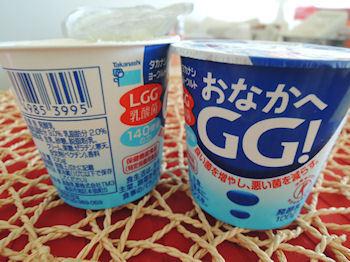 gg1.jpg