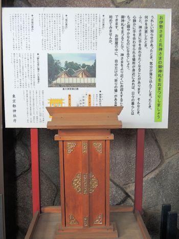 hatsune6.jpg