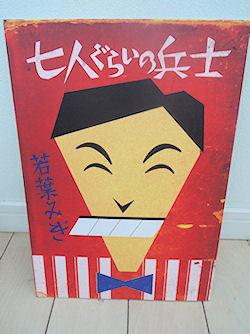 heishi3.jpg