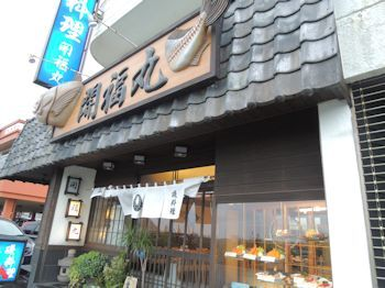 izu46.jpg