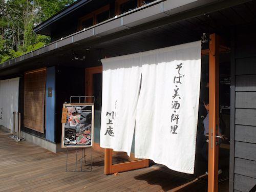 karuizawa111.jpg