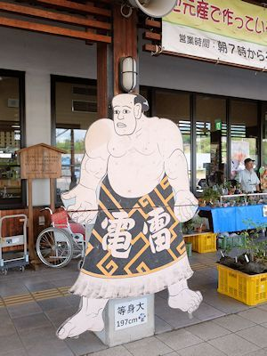 karuizawa133.jpg