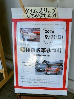 karuizawa137.jpg