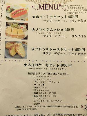 karuizawa35.jpg