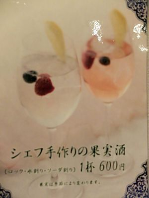 karuizawa42.jpg