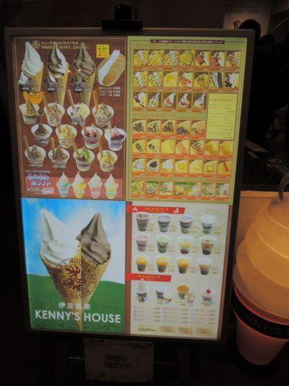 kenny1.jpg