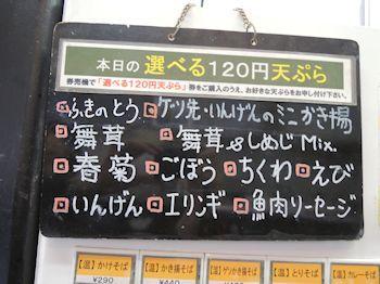 kiuchi2.jpg