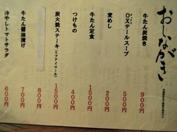 tasuke4.jpg