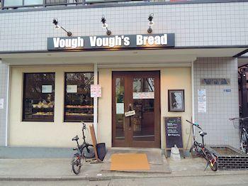 vough1.jpg