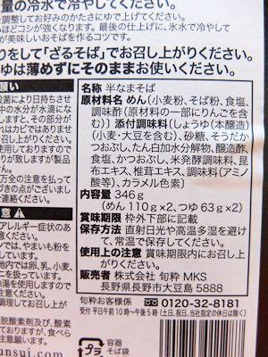 karuizawa153.jpg