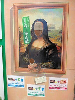 karuizawa87.jpg